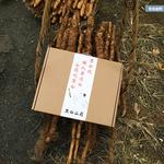 对于有机山药这种农产品包装设计的问卷调查图片